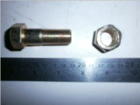 Болт крепления кардана d16 HOWO